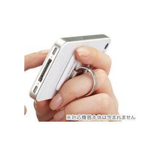 バンカーリング Bunker Ring 3 /代引き不可/ iPhone 6 / 6 Plusの片手操作に最適! 落下を防止するホールドリング visavis