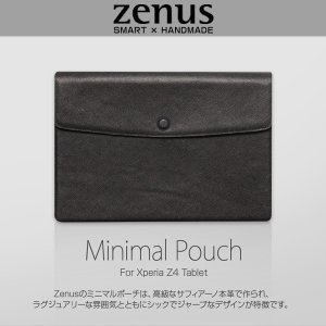 Zenus Minimal Pouch for Xperia (TM) Z4 Tablet SO-05G/SOT31/SGP712JP 【送料無料】 本革 ケース|visavis