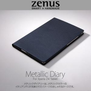 Zenus Metallic Diary for Xperia (TM) Z4 Tablet SO-05G/SOT31/SGP712JP(ネイビー) 【送料無料】 合皮 ケース|visavis