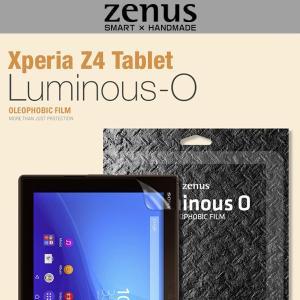 Zenus 液晶保護フィルム Luminous-O for Xperia (TM) Z4 Tablet SO-05G/SOT31/SGP712JP /代引き不可/ 保護 フィルム|visavis