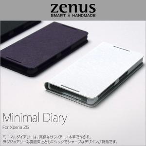 スマホケース Zenus Minimal Diary for Xperia (TM) Z5 SO-01H / SOV32 / 501SO 【送料無料】 手帳型 指紋認証 ケース カバー|visavis