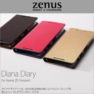 スマホケース Zenus Diana Diary for Xperia (TM) Z5 Compact SO-02H /  ケース 合成皮革 カバー|visavis