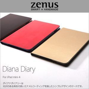 Zenus Diana Diary for iPad mini 4 / エナメル コーティング 手帳型 タブレット ケース|visavis