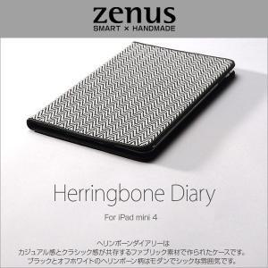 Zenus Herringbone Diary for iPad mini 4 / クラシック ファブリック素材 手帳型 タブレット ケース|visavis