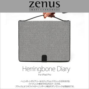 Zenus Herringbone Diary for iPad Pro 12.9インチ 【送料無料】 ケース 合成皮革 iPad カバー|visavis