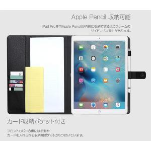 Zenus Herringbone Diary for iPad Pro 12.9インチ 【送料無料】 ケース 合成皮革 iPad カバー|visavis|04