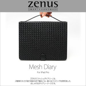 Zenus Mesh Diary for iPad Pro 12.9インチ 【送料無料】 ケース 合成皮革 iPad カバー|visavis