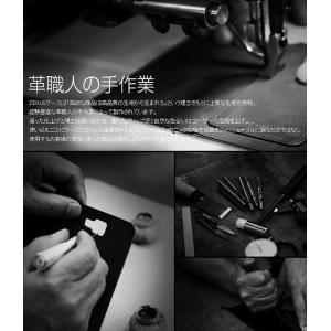 Zenus Mesh Diary for iPad Pro 12.9インチ 【送料無料】 ケース 合成皮革 iPad カバー|visavis|03