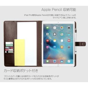 Zenus Mesh Diary for iPad Pro 12.9インチ 【送料無料】 ケース 合成皮革 iPad カバー|visavis|05