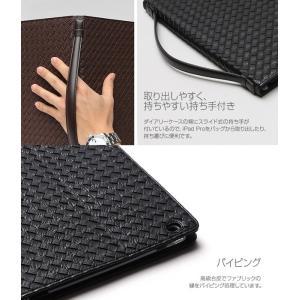 Zenus Mesh Diary for iPad Pro 12.9インチ 【送料無料】 ケース 合成皮革 iPad カバー|visavis|06