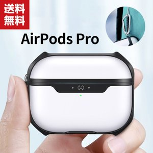 Apple AirPods Pro ケース タフで頑丈 2重構造 半透明 カバー エアーポッズ CASE 耐衝撃 落下防止 アクセサリー 収納 保 visos-store