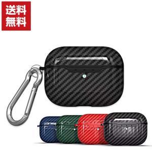 Apple AirPods Pro ケース カーボン調 TPU素材 カバー エアーポッズ CASE ...