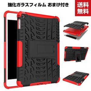 iPad Air 10.5インチ iPad mini 5 7.9インチ 2019モデル iPad mini 4 7.9インチ 2015モデル C|visos-store