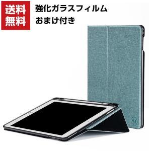 iPad 9.7 2017 2018モデル iPad Pro 10.5 iPad Air 10.5インチ 2019モデル タブレットケース お|visos-store
