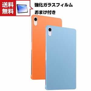 Apple iPad mini 6 2021モデル 第6世代 スマートフォン 保護 ケース プラスチック製 背面PUレザーカバー CASE 耐衝撃
