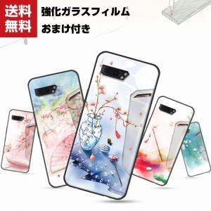 ASUS ROG Phone 2 ZS660KL ソフトケース 背面カバー おしゃれ ゼンフォン C...