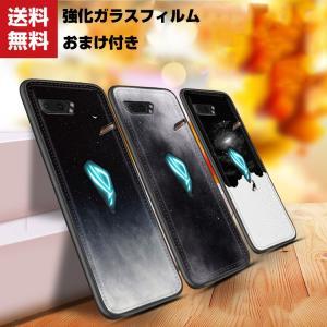 ASUS ROG Phone 2 ZS660KL ソフトケース 背面カバー レザー調 おしゃれ ゼン...