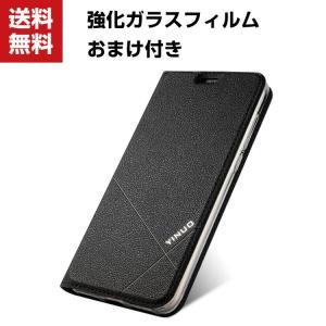 Huawei Nova 2 Nova Lite P20 Lite P20 Pro P20 手帳型 レザー おしゃれ ケース フ|visos-store