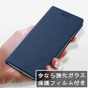 Huawei P20 Pro ケース 上質 高級 PUレザー ファーウェイ P20 プロ CASE シンプル おしゃれ カード収納 手帳型レザーケース 強化ガラスフィルム おまけ付き|visos-store