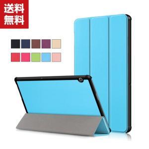 HUAWEI MediaPad T5 手帳型 レザー  ファーウェイ CASE 薄型 持ちやすい 汚れ防止 スタンド機能 実用 visos-store