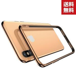 Apple iPhone XS MAX XS ケース アルミバンパー アップル CASE 持ちやすい 耐衝撃 金属 軽量 カバ visos-store