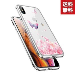 Apple iPhone XS MAX XS ケース クリア 透明 可愛い 金属 アルミニウムバンパー アップル CASE 持 visos-store