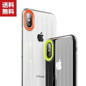 Apple iPhone X XS MAX XS ケース クリアカバー アップル CASE 耐衝撃 TPU素材 軽量 持ちやす visos-store