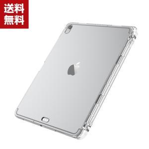 送料無料 Apple iPad Pro 12.9インチ 11インチ 2018モデル 第3世代 タブレ...