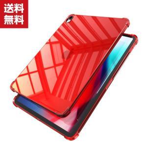 送料無料 Apple iPad Pro 11インチ 2018モデル タブレットケース おしゃれ アッ...