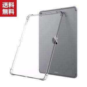 Apple iPad Pro 11インチ 10.5 9.7 インチ 2018モデル Air 2 mini4 タブレットケース おしゃれ アップル|visos-store