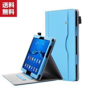 HUAWEI MediaPad M5 lite 10 T5 手帳型 レザー ファーウェイ CASE 薄型 持ちやすい 汚れ防止 スタンド機能 手帳型カバー お洒落な タブレットケース visos-store