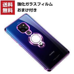 Huawei Mate 20 Pro Mate 20 X クリアケース ファーウェイ CASE 耐衝撃 カッコいい 高級感があふれ おしゃれ リ visos-store