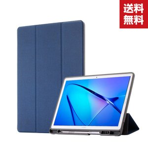 HUAWEI MediaPad T5 手帳型 レザー ファーウェイ CASE 薄型 持ちやすい 汚れ防止 スタンド機能 実用 ブック型  手帳型カバー お洒落な タブレットケース visos-store