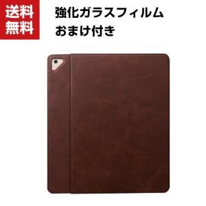 iPad 9.7 2017 2018モデル 手帳型 レザー おしゃれ iPad Pro 10.5 9.7 インチ Air 2|visos-store