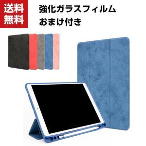 iPad 9.7 2017 2018モデル 手帳型 レザー おしゃれ iPad Pro 10.5 ケース CASE 薄型 スリ|visos-store
