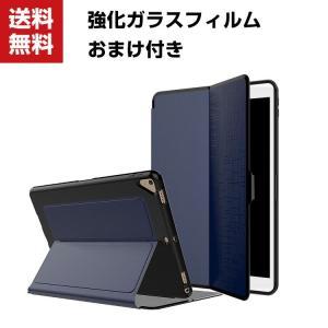 iPad 9.7 2017 モデル 手帳型 レザー おしゃれ iPad Pro 10.5 9.7 インチ Air 2 mini|visos-store