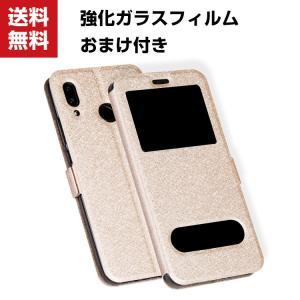 Huawei P20 Pro P20 lite P20 Nova 3 ケース 手帳型 レザー おしゃれ ファーウェイ CASE|visos-store