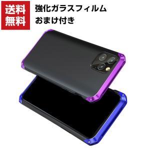 Apple iPhone 11 11 PRO 11PRO MAX ケース アルミニウムバンパー アップル アイフォン11 CASE 背面パネル付き|visos-store