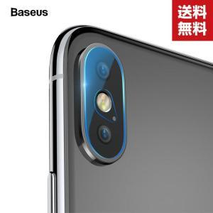 送料無料 Apple iPhone XS MAX XR XS カメラレンズ用 強化ガラス アイフォン 実用 防御力 ガラスシート Film レンズ保護ガラスフィルム visos-store