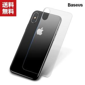 送料無料 Apple iPhone XS MAX XR XS アップル Back Film クリア ガラスフィルム 保護フィルム 背面保護用 強化ガラス 0.3mm 硬度9H 背面 強化ガラスシート visos-store