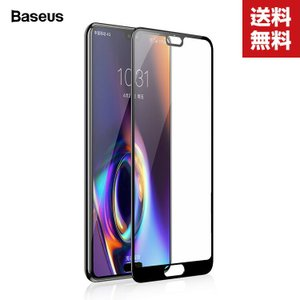 Huawei P20 Pro P20 ガラスフィルム 3D全画面保護フィルム 強化ガラス  硬度9H ファーウェイ 液晶保護ガ|visos-store