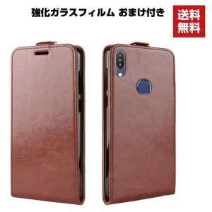 ASUS ZenFone Live(L1)ZA550KL ZenFone Max Pro(M1)ZB602KL ZenFone Max Pro|visos-store