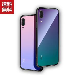 Huawei P20 Pro P20 lite クリアケース グラデーション カラフル 可愛い 傷やほこりから守る ファーウェイ|visos-store