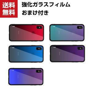 Apple iPhone X XS 8 8PLUS 7 7Plus 6 6PLUS クリアケース グラデーション カラフル 可 visos-store