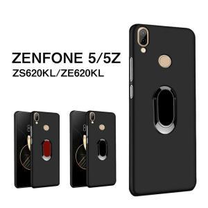 ASUS ZenFone 5Z ZS620KL/ZenFone5 ZE620KLソフトケース かっこいい ゼンフォン5 ZE620|visos-store