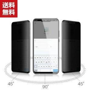 Huawei P20 Pro P20 Lite P20 Nova 3 Mate 10 Pro ファーウェイ  覗き見防止 ガラスフィルム 全画面保護フィルム 強化ガラス 強化ガラスシート|visos-store