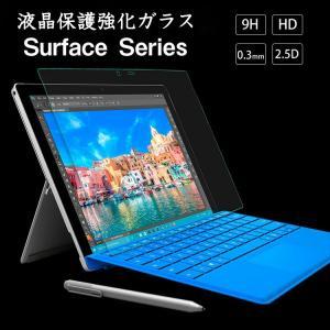 送料無料 Microsoft Surface 3 Pro 3 Pro 4 Book 強化ガラス 9H 強化ガラスシート LCD 液晶保護 ガラスフィルム|visos-store
