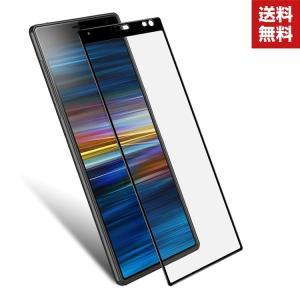 Sony Xperia 1 10 L3 10 Plus ガラスフィルム 強化ガラス 液晶保護 エクスぺリア HD Film ガラスフィルム 保護|visos-store