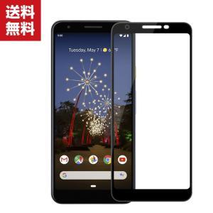 Google Pixel 3a Pixel 3a XL グーグル HD Film ガラスフィルム  画面保護フィルム 強化ガラス 硬度9H 液晶 visos-store