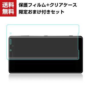 送料無料 SONY Xperia XZ2 Premium ガラスフィルム クリア 強化ガラス 液晶保護 エクスぺリア 9H 液晶保護シート クリアケース 限定おまけ付きセット|visos-store